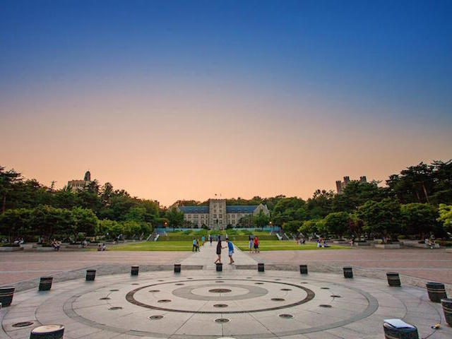 Korea University campus at dusk